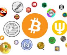 マスター1の実績!自宅PCでのマイニング教えます 不労所得!穴場コインの採掘方法と適したサイトを教えます。