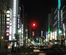 ★名古屋へご出張の方へ★ あなたに合ったプランを考えご提案します! 【今だけ完全無料枠あり】