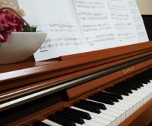 あなたのためにピアノ演奏します あなたの思い出の曲、 大好きな曲を演奏します♪