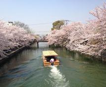 京都(市内)の日帰り☆最高のデートプラン☆考えます。