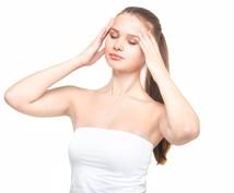 たっぷりの化粧水は間違い!乾燥肌のお手入れ教えます ★乾燥肌で悩んでいる、お手入れ方法がわからないという方など