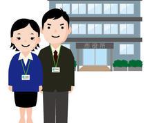 公務員試験受験のお手伝いします あなたのお悩み解決の力になります!