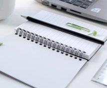 プロ編集者があなたの文章をリライト・編集し直します 相手の頭にストンと落ちる、伝わりやすい文章にします。