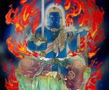 神仏の炎のエネルギーであなたの生霊をバスターします 【シヴァと不動明王のエネルギーで退治します】