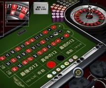 本家オンラインカジノのルーレットを自動で楽しめます 本家・本物!オンラインカジノのルーレットを自動で取引します。