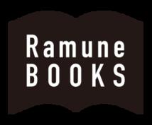 デザイナーが読むべき書籍5冊教えます デザイン思考を身につけたいけど教えてくれる人がいない方に