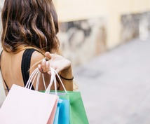 プラダを着る方法教えます ブランドに囲まれた生活に憧れる方、その為の収入源を求める方