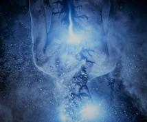 霊視やスピリチャルな世界へご案内します 人知を超えた世界の入口に立ちませんか?