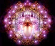 あなたの【本質・前世・才能・運勢】鑑定します 全体運・恋愛運・仕事運・気になる方との相性もお教えします