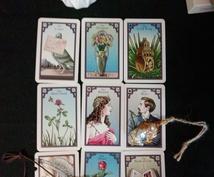 不倫の行方/彼の気持ち/奥さんは今・・占います ・・・・・・・・・そしてあなたの幸せは?・カード&占星術