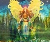 大天使や天使からのメッセージと高いエネルギーを受け取ってください☆