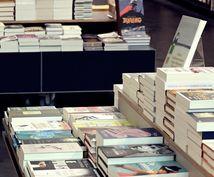 ビジネス書の推薦、内容の解説をします 今読むべき本、知っておくべき理論などを1つずつ抑えましょう