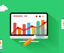 Googleマイビジネスのレポート作成します 検索数や反応回数などを分かりやすいレポートであなたへお届け