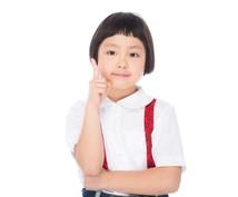 歯医者に行かずに8歳までの歯並び改善法教えます お子さんの歯が何本あるか知ってますか?