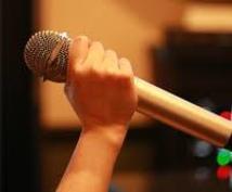 プロボイストレーナーが、あなたの歌声が向上するワンポイントアドバイスをします!