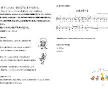 簡単!音楽で子供を落ち着かせる方法を教えます 【0~2歳児向け】音楽未経験者でも問題なし!かんたん音楽療育