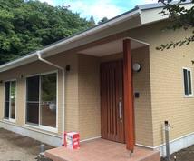 長野県内。お家関係の見積もり無料でとります 新築からリフォームなど金額が知りたいあなたへ