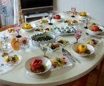 料理教室で好評のレシピを提供します おもてなし料理や常備菜など季節感あふれる家庭料理レシピです