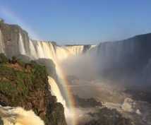 ゲイの方へブラジル旅行アドバイス致します