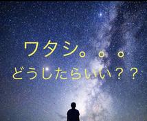 今、1番あなたに必要なメッセージ、授けます ✨宇宙がどうしても伝えたがっている、運命が変わるココ1番!!
