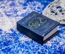 恋愛・結婚・運命の出会い、占います タロットカードで視る、あなたの恋の行方は?