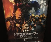 英語⇄日本語翻訳します 年間100本の米映画観賞経験を生かした翻訳