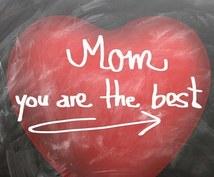 安心して生きる人生の軸を見つけます なかなか「私らしさ」を諦められないママへ
