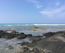 ハワイ島についてお答えします。