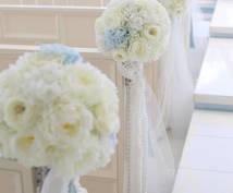 結婚、結婚式場などお悩み解決します みなさんが感動や綺麗な式場紹介します