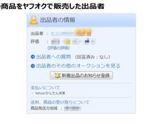 ヤフオクで価格差が出た【金貨・銀貨】を教えます eBayで仕入れて販売した人のヤフオクアカウントも完全収録!