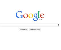 【web初心者向け】ホームページ制作・作成・修正の悩み相談に乗ります!