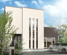 住宅の3D図面を作成致します 2000プラン以上を作成、提案しています。