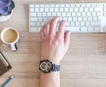 最安値!◆PDFや手書きデータをテキスト化します 時間が無くてテキスト化したいのに出来ないという方におすすめ!