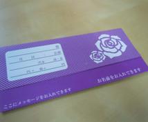 【宝塚チケット】確実に入手する方法をお教えします