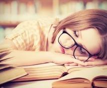 現役ナースによる「お薬を使わない不眠カウンセリング」