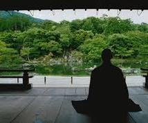 限定「専用」禅と瞑想をアドバイス致します 9歳より禅の修行を34年間しております。朝と夕の禅と瞑想