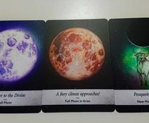 傷つきやすいあなたに。月のオラクルカードで占います お話をしっかり聞いて占わせていただきます。