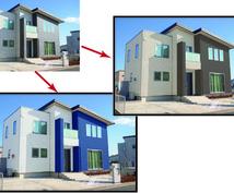 ご自宅の外壁のイメージ作成します 外壁リフォームで塗装の色にお悩みの方!