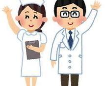医学部生さんのお話聞きます 勉強、部活、バイト、人間関係、人脈形成術など何でもどうぞ!