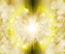 ライトボディ覚醒!霊的飛躍を遂げます 潜在能力全開!愛と光のイニシエーション