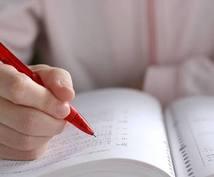 大学に興味があるけど通ってない方へ、大学の勉強お教えします!