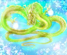 龍使い術者★龍神の癒し★多種多様レイキで施術します 能力正式認定済★龍神様の最上の癒しと複数レイキ等でヒーリング