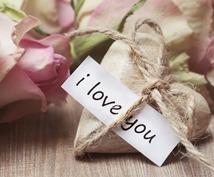 離婚を考え、悩んでいる方にアドバイス致します 。離婚に対しての準備や有利な方法をアドバイスします。