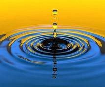 魔法のセッション!潜在意識がラクになる施術をします 人生を前に進めたい方!魂が安心に包まれる!