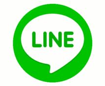 LINE botを作成します あなただけのLINE botをオーダーメイドで開発します!
