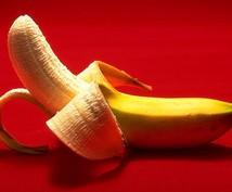 焼きバナナでマイナス15kg(2ヵ月で!)