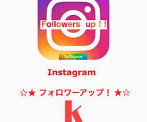 安心安全フォロワー又は、いいね増加します Twitter日本フォロワー、Instagramフォロワー