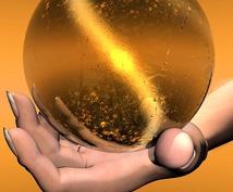宇宙の叡智と繋がる方法をお教え致します 自分らしく、求める人生を生きる為のテキストです。