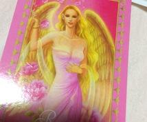 【YES NO】エンジェルカラーカードに質問!恋の行方にエンジェルが優しく応えてくれます。