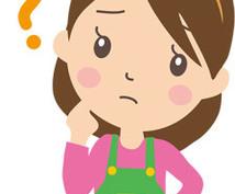 子育ての愚痴や不安解消します 初めての子育てのスキマ時間の作り方や時短家事などをアドバイス